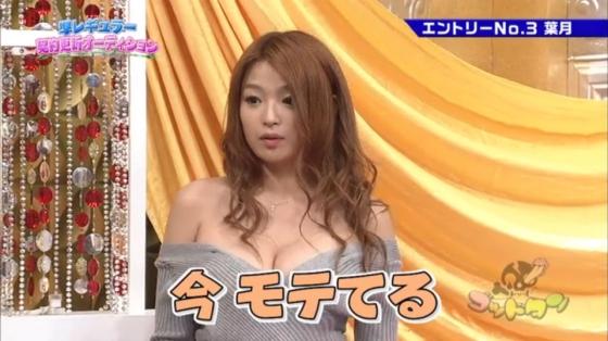 西岡葉月 ゴッドタン乳首ポロリGカップグラドル再登場キャプ 画像29枚 5