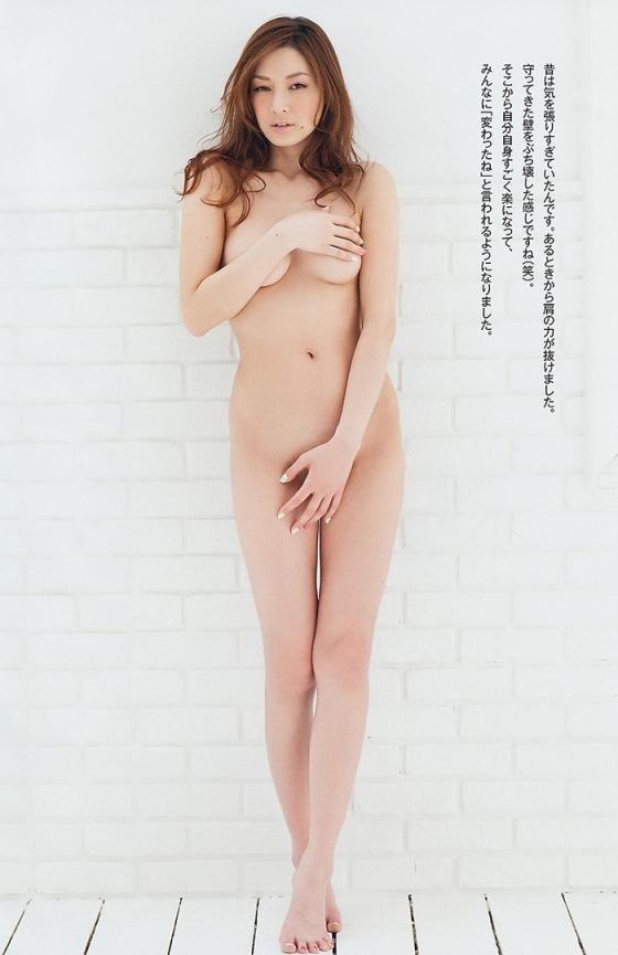 池田夏希 セミヌードでお尻の割れ目やFカップ巨乳を手ブラ披露 画像31枚 2