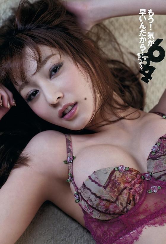 池田夏希 セミヌードでお尻の割れ目やFカップ巨乳を手ブラ披露 画像31枚 7