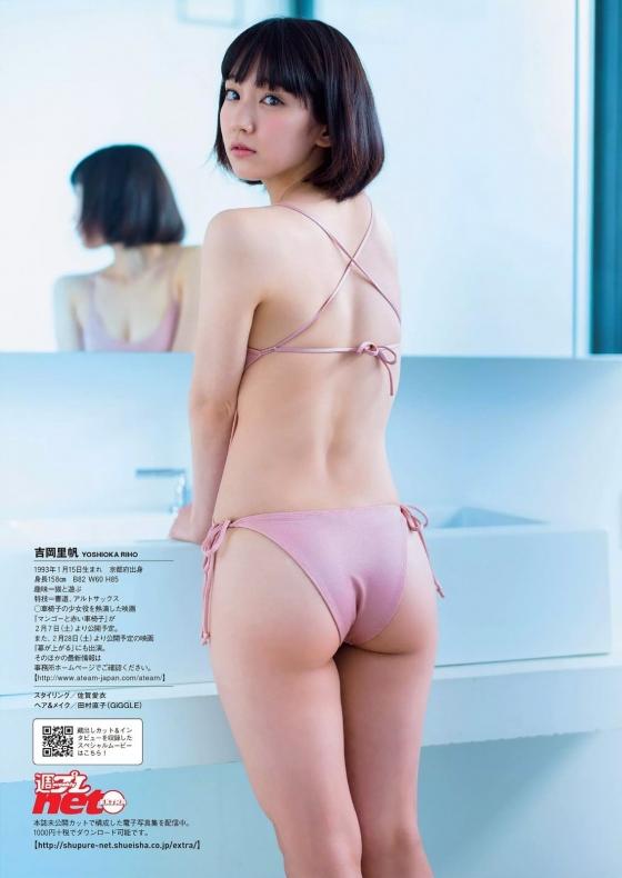 吉岡里帆 Dカップ谷間が凄いあさが来た出演女優 画像22枚 15