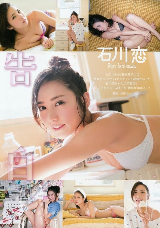 石川恋 写真集LOVE LETTERSの週プレセミヌードグラビア 画像21枚 9