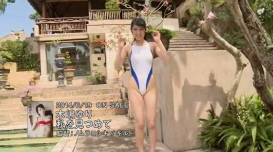 木嶋ゆり 私を見つめての美脚+美尻+股間の下半身中心キャプ 画像31枚 11