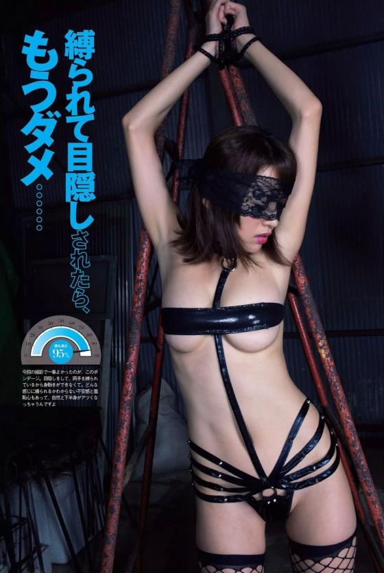 伊藤しほ乃 ヤンジャンのGカップ谷間と股間グラビア 画像37枚 12