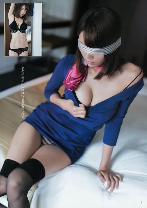 伊藤しほ乃 ヤンジャンのGカップ谷間と股間グラビア 画像37枚 3