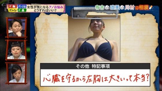 松井咲子 真夜中の保健室で乳輪チラした放送事故キャプ 画像30枚 11