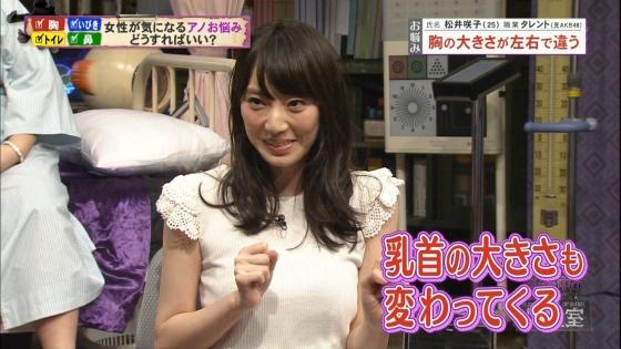 松井咲子 真夜中の保健室で乳輪チラした放送事故キャプ 画像30枚 14