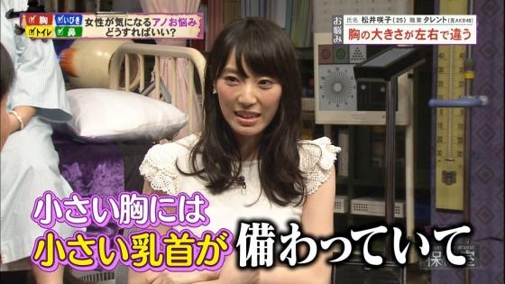 松井咲子 真夜中の保健室で乳輪チラした放送事故キャプ 画像30枚 15