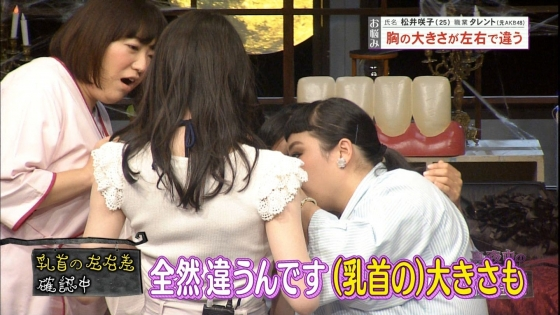 松井咲子 真夜中の保健室で乳輪チラした放送事故キャプ 画像30枚 16