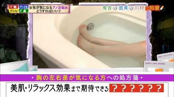 松井咲子 真夜中の保健室で乳輪チラした放送事故キャプ 画像30枚 18
