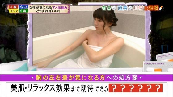 松井咲子 真夜中の保健室で乳輪チラした放送事故キャプ 画像30枚 19