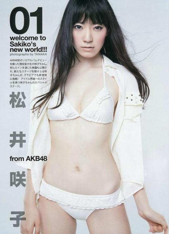 松井咲子 真夜中の保健室で乳輪チラした放送事故キャプ 画像30枚 1