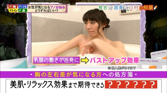 松井咲子 真夜中の保健室で乳輪チラした放送事故キャプ 画像30枚 21
