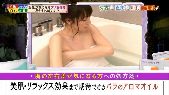 松井咲子 真夜中の保健室で乳輪チラした放送事故キャプ 画像30枚 22