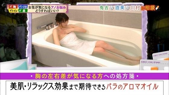 松井咲子 真夜中の保健室で乳輪チラした放送事故キャプ 画像30枚 23