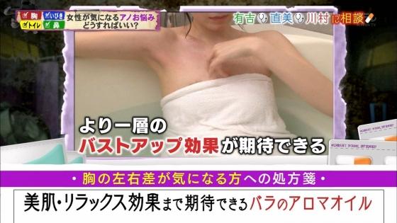 松井咲子 真夜中の保健室で乳輪チラした放送事故キャプ 画像30枚 29