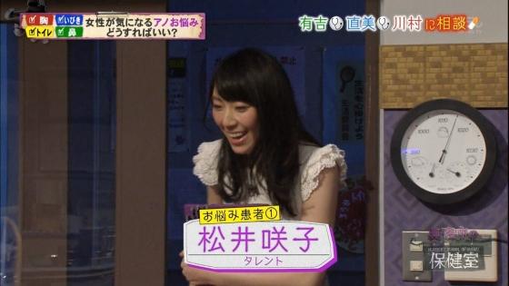 松井咲子 真夜中の保健室で乳輪チラした放送事故キャプ 画像30枚 5