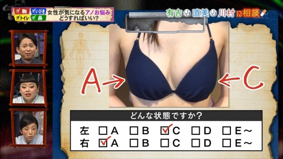 松井咲子 真夜中の保健室で乳輪チラした放送事故キャプ 画像30枚 8