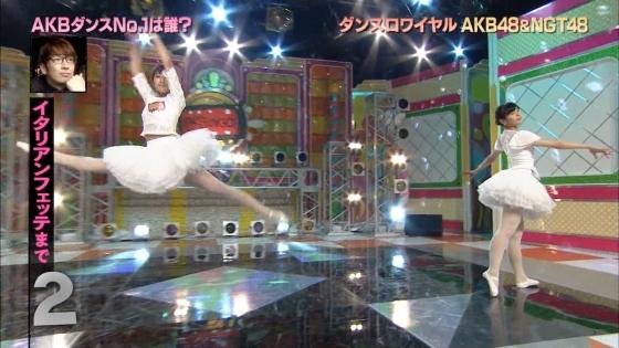 藤田奈那 股間のパンチラと美脚を披露したAKBINGO!キャプ 画像29枚 15