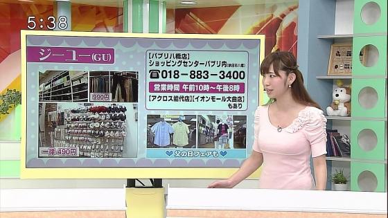 塩地美澄 Gカップ着衣巨乳のボリューム感が凄いキャプ 画像29枚 10