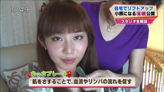 塩地美澄 Gカップ着衣巨乳のボリューム感が凄いキャプ 画像29枚 14