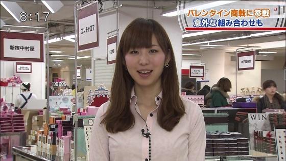 塩地美澄 Gカップ着衣巨乳のボリューム感が凄いキャプ 画像29枚 17