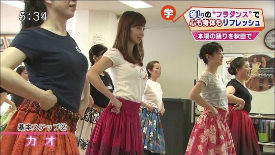 塩地美澄 Gカップ着衣巨乳のボリューム感が凄いキャプ 画像29枚 1
