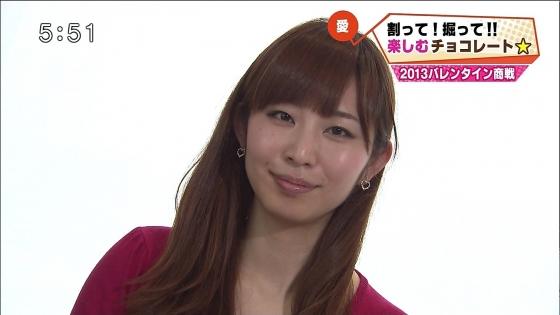 塩地美澄 Gカップ着衣巨乳のボリューム感が凄いキャプ 画像29枚 20
