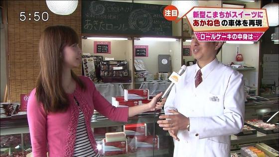 塩地美澄 Gカップ着衣巨乳のボリューム感が凄いキャプ 画像29枚 22