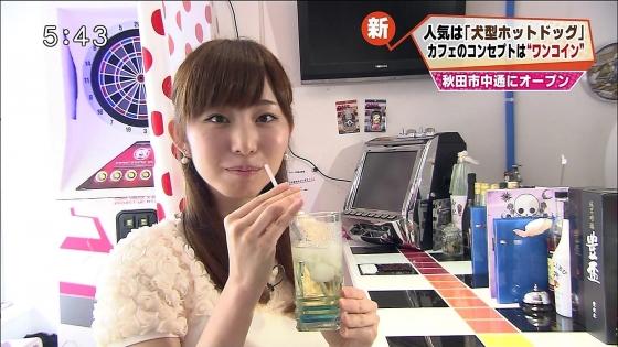 塩地美澄 Gカップ着衣巨乳のボリューム感が凄いキャプ 画像29枚 29