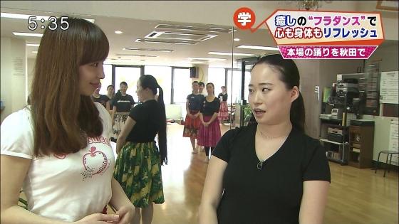 塩地美澄 Gカップ着衣巨乳のボリューム感が凄いキャプ 画像29枚 2