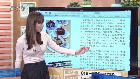 塩地美澄 Gカップ着衣巨乳のボリューム感が凄いキャプ 画像29枚 4