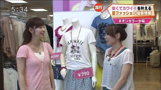 塩地美澄 Gカップ着衣巨乳のボリューム感が凄いキャプ 画像29枚 8
