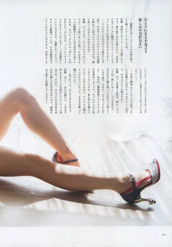 佐藤麗奈 ヤングアニマル最新号のBカップ水着グラビア 画像28枚 23