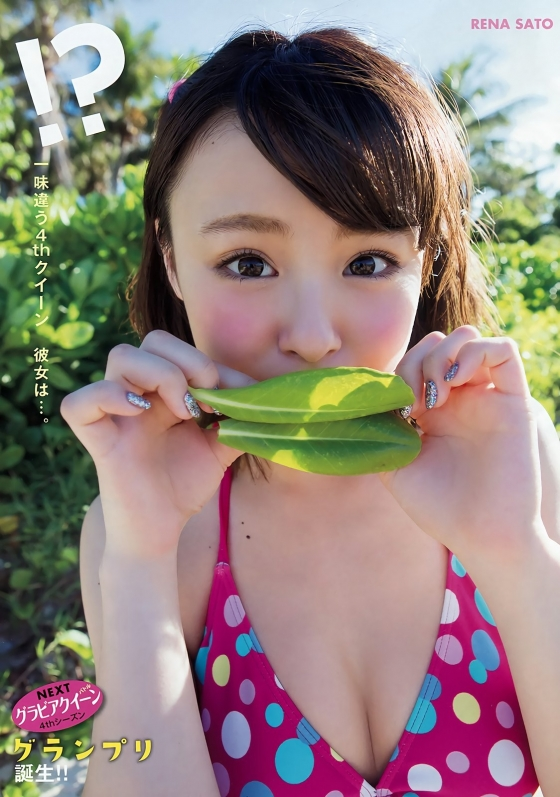 佐藤麗奈 ヤングアニマル最新号のBカップ水着グラビア 画像28枚 3