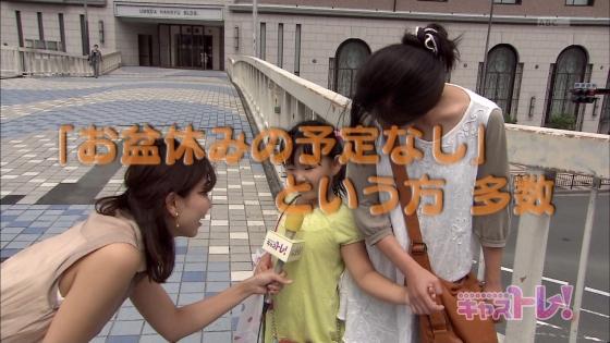 斎藤真美 ABC女子アナの腋チラ胸チラブラチラ連発キャプ 画像32枚 13