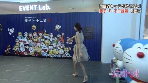 斎藤真美 ABC女子アナの腋チラ胸チラブラチラ連発キャプ 画像32枚 15