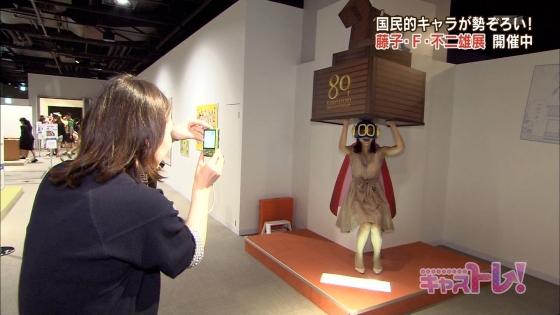 斎藤真美 ABC女子アナの腋チラ胸チラブラチラ連発キャプ 画像32枚 16