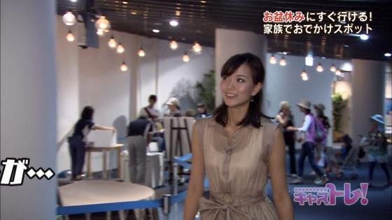斎藤真美 ABC女子アナの腋チラ胸チラブラチラ連発キャプ 画像32枚 17