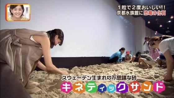 斎藤真美 ABC女子アナの腋チラ胸チラブラチラ連発キャプ 画像32枚 19