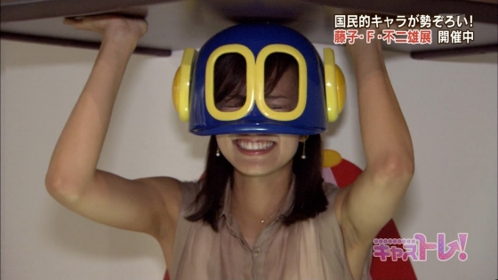 斎藤真美 ABC女子アナの腋チラ胸チラブラチラ連発キャプ 画像32枚 1