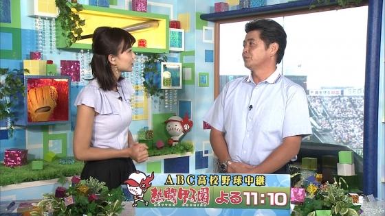 斎藤真美 ABC女子アナの腋チラ胸チラブラチラ連発キャプ 画像32枚 20