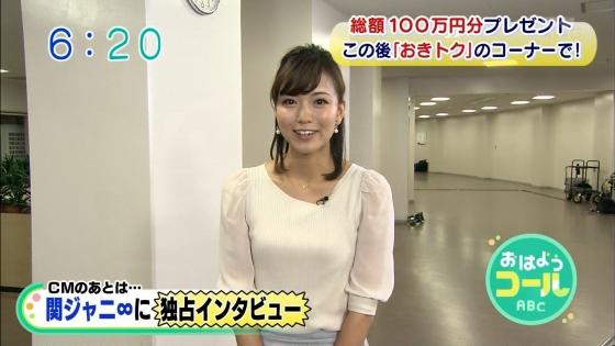 斎藤真美 ABC女子アナの腋チラ胸チラブラチラ連発キャプ 画像32枚 23