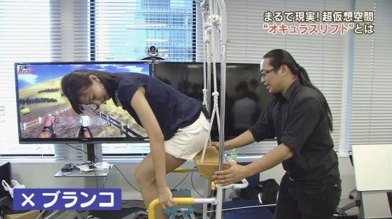 斎藤真美 ABC女子アナの腋チラ胸チラブラチラ連発キャプ 画像32枚 26