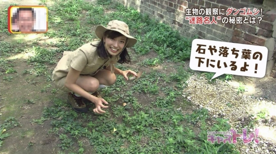 斎藤真美 ABC女子アナの腋チラ胸チラブラチラ連発キャプ 画像32枚 27