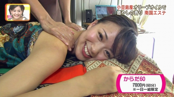 斎藤真美 ABC女子アナの腋チラ胸チラブラチラ連発キャプ 画像32枚 29