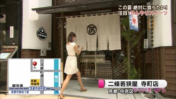 斎藤真美 ABC女子アナの腋チラ胸チラブラチラ連発キャプ 画像32枚 2