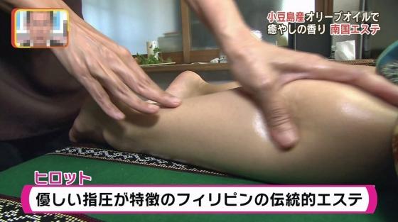 斎藤真美 ABC女子アナの腋チラ胸チラブラチラ連発キャプ 画像32枚 31