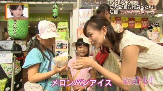 斎藤真美 ABC女子アナの腋チラ胸チラブラチラ連発キャプ 画像32枚 3
