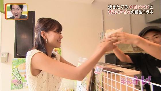 斎藤真美 ABC女子アナの腋チラ胸チラブラチラ連発キャプ 画像32枚 4