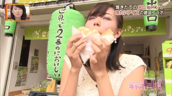 斎藤真美 ABC女子アナの腋チラ胸チラブラチラ連発キャプ 画像32枚 5
